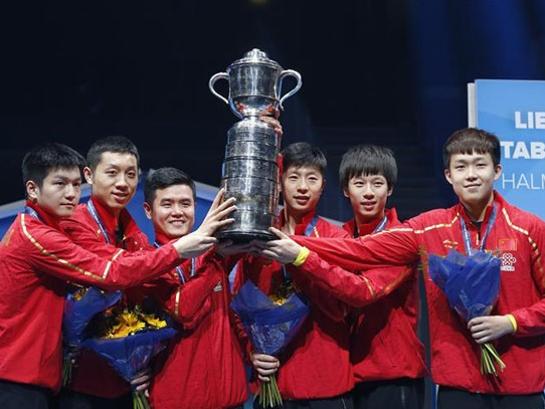 中国队连续第九次捧起斯韦思林杯