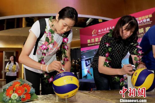 中国女排抵达澳门备战 朱婷称状态未回到正常
