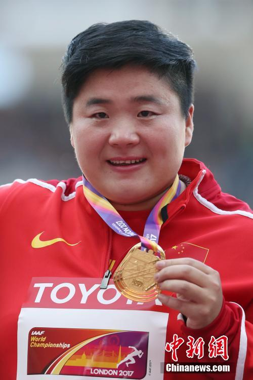伦敦田径世锦赛 女子铅球颁奖