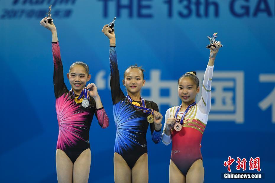 全运会体操女子个人全能决赛 广东队陈一乐夺冠
