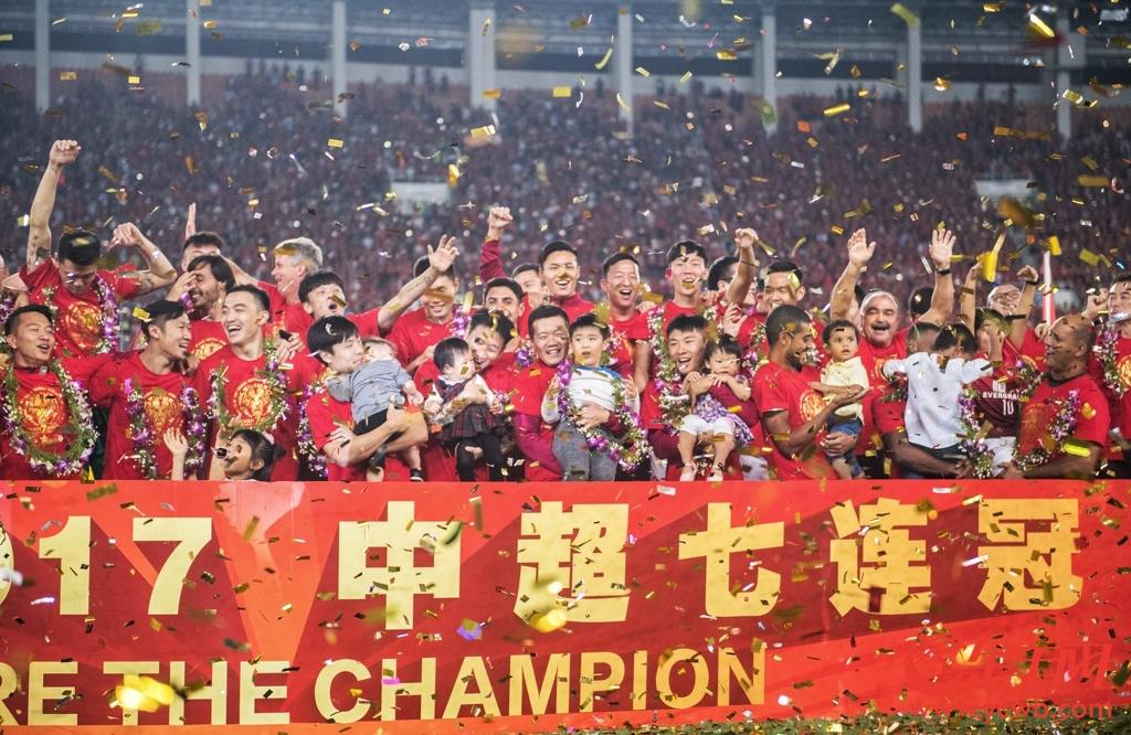 广州恒大淘宝5-1贵州恒丰智诚 实现联赛七连冠
