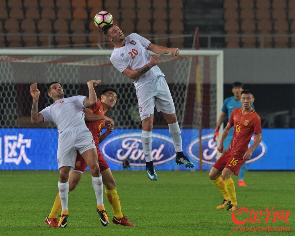 2017国际足球友谊赛:中国0-2塞尔维亚