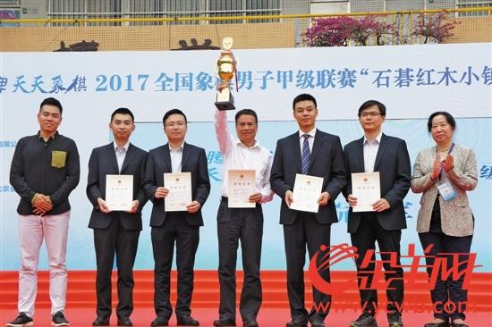吕钦(左四)高举冠军奖杯
