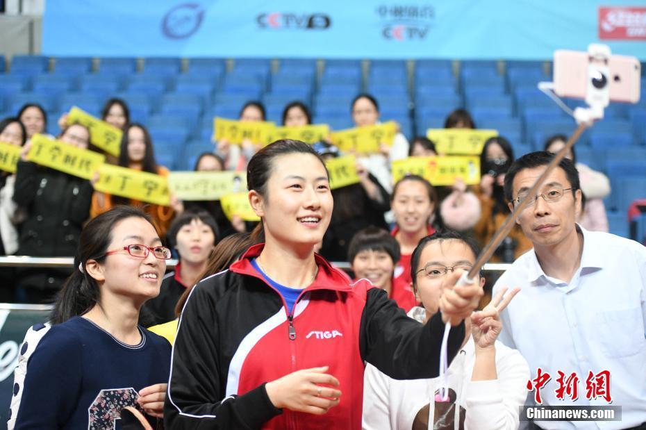 北京首钢女乒举行主场新闻发布会 丁宁领衔与球迷互动