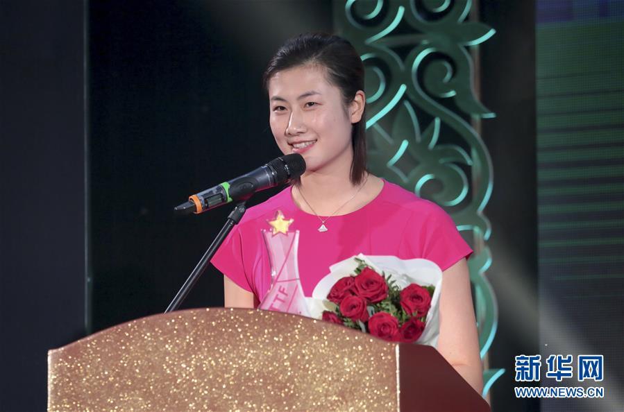 国际乒联2017球星颁奖盛典举行,丁宁斩获两项大奖