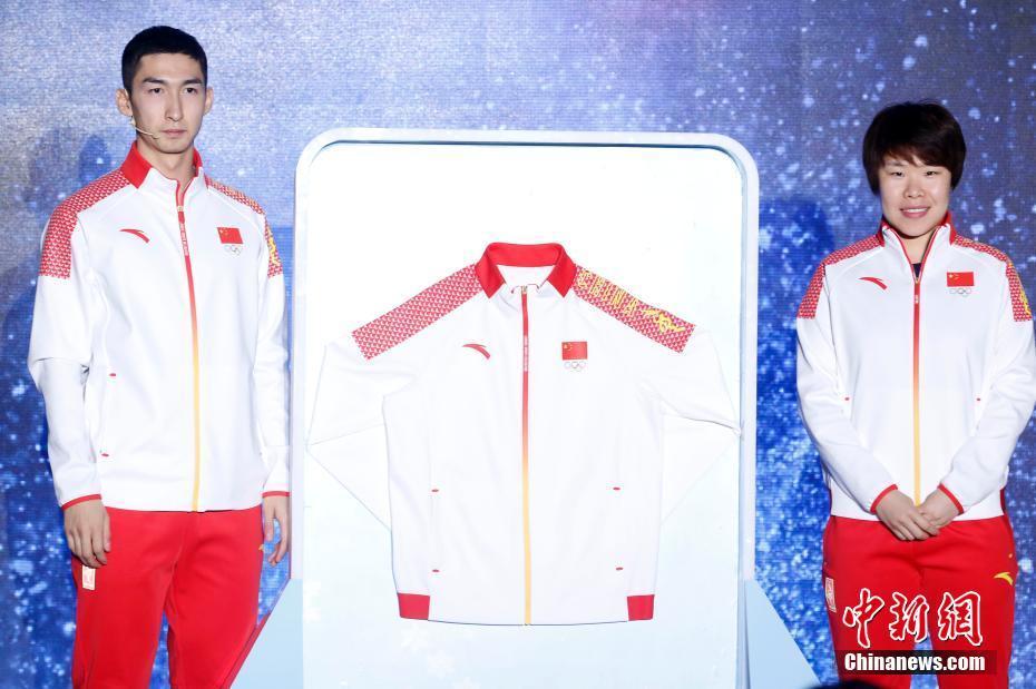 2018平昌冬奥会中国体育代表团领奖服发布