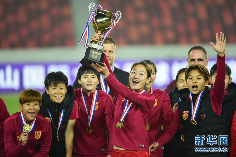 国际女足锦标赛:中国队夺冠