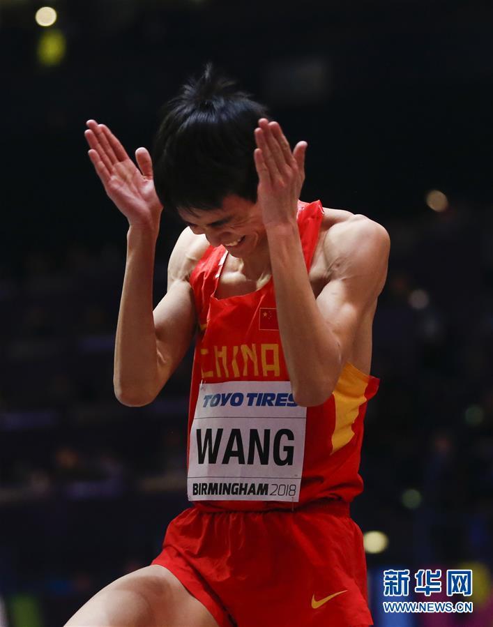(体育)(1)田径——室内世锦赛:王宇获男子跳高第六名