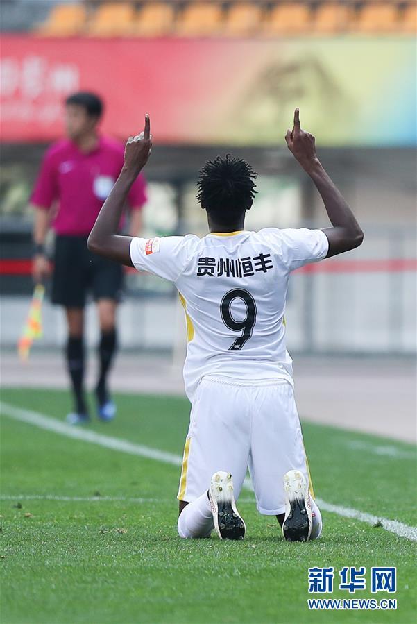 (体育)(2)足球——中超:贵州恒丰不敌江苏苏宁易购