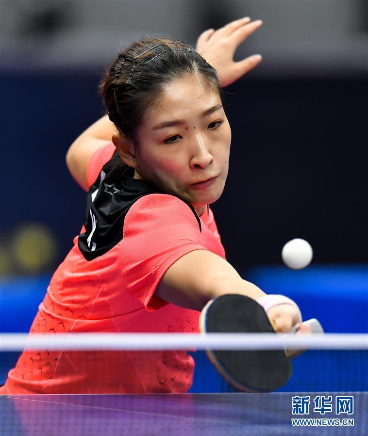 (体育)(1)乒乓球——卡塔尔公开赛:刘诗雯晋级正赛