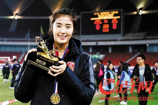 门将赵丽娜上月宣布退出国家队,她并没有说明具体原因