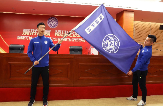 中国职业足坛的一抹福建蓝:福建天信在路上