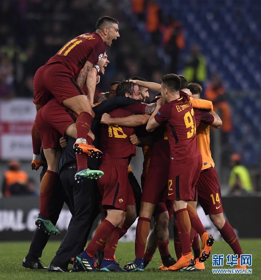 (体育)(1)足球——欧冠:罗马淘汰巴萨晋级四强