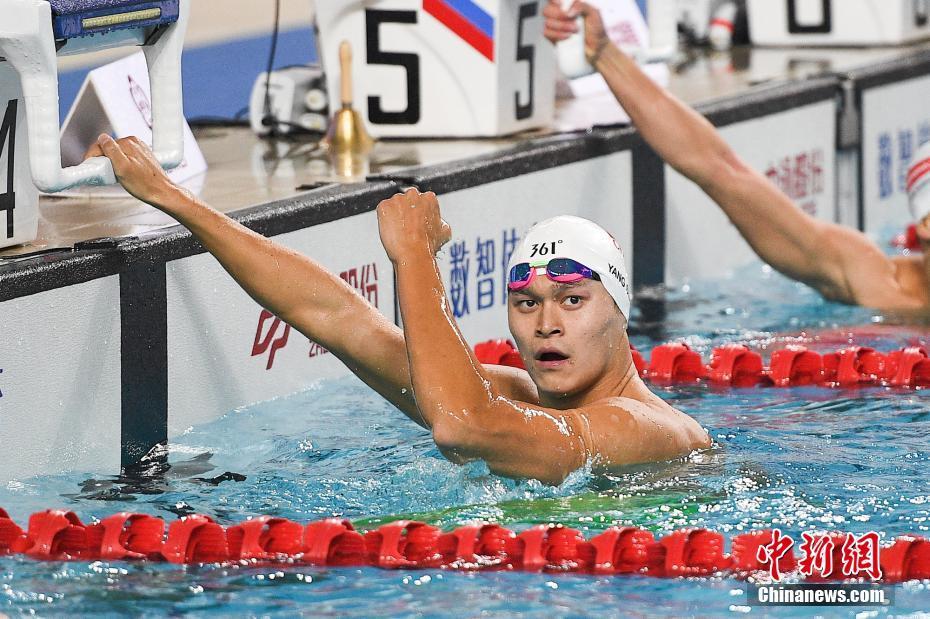 2018年全国游泳冠军赛开幕 孙杨亮相傅园慧首战出局