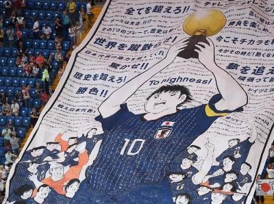 日本队昂首离开世界杯 看台现《足球小将》巨幅海报