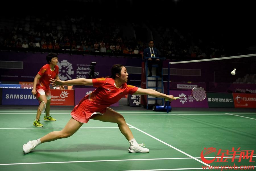 2018年8月27日,亚运会羽毛球女双决赛中国队陈清晨、贾一凡夺冠。  金羊网特派记者 周巍 摄