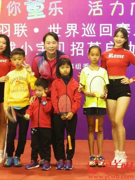 世界羽联总决赛招募羽球小宝贝 将和顶级高手亮相天体