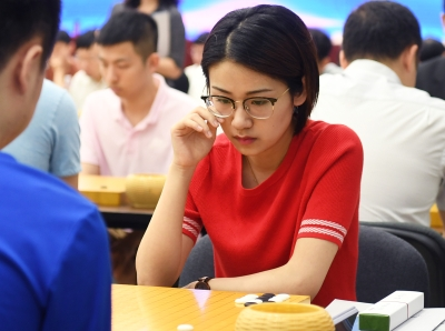 围棋|第21届阿含·桐山杯中国围棋快棋公开赛开幕