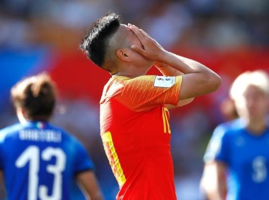 法国女足世界杯 中国女足0:2不敌意大利队无缘八强