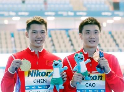 光州世锦赛:男子双人十米台曹缘/陈艾森夺冠