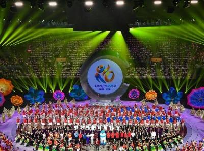 全国第十届残运会暨第七届特奥会闭幕式在天津举行