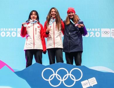 冬青奧會 | 自由式滑雪女子U型場地頒獎儀式舉行