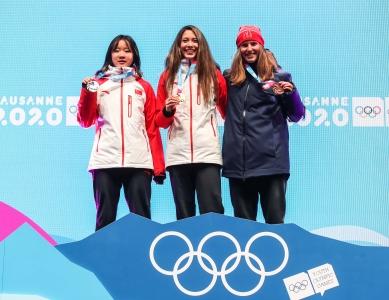 冬青奥会 | 自由式滑雪女子U型场地颁奖仪式举行