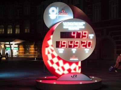 2020東京奧運會倒計時器重新計時